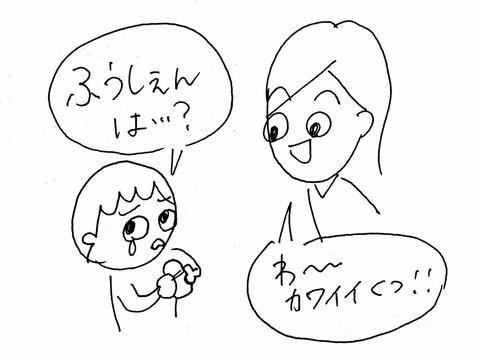 IMG_2735