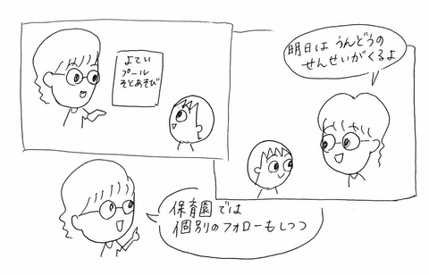 IMG_3380