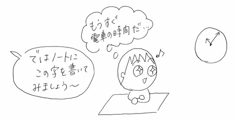 IMG_3372