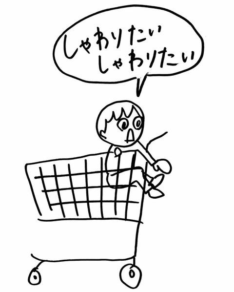 IMG_2832