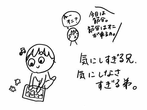 IMG_2774