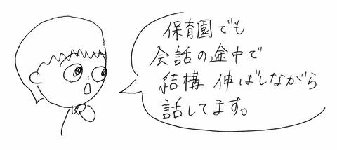 IMG_3230