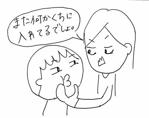 IMG_2872