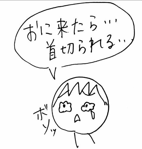 IMG_2767