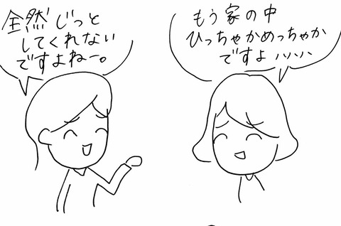 IMG_3078