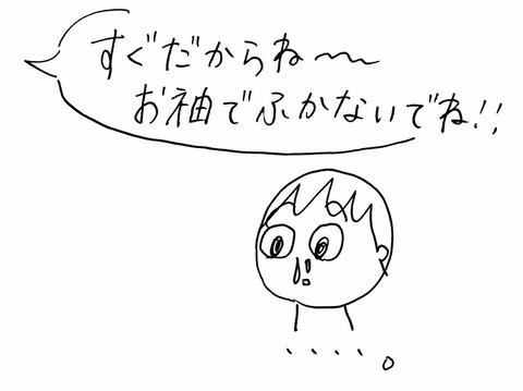 IMG_3273