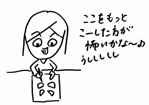 IMG_2777