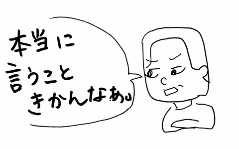 IMG_3283