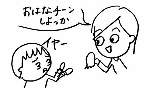 IMG_2990