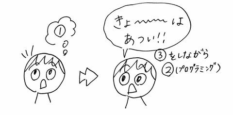 IMG_3242