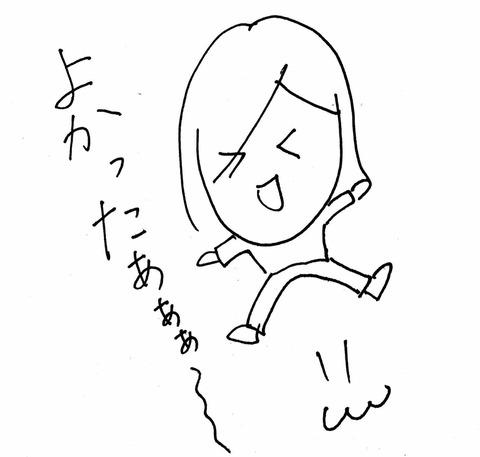 IMG_3345