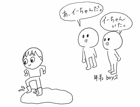 IMG_3064