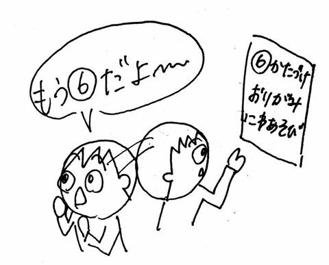 IMG_2704