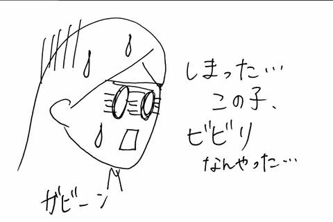 IMG_2764