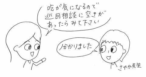 IMG_3227