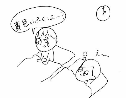 IMG_3258