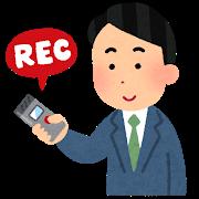 voice_recorder