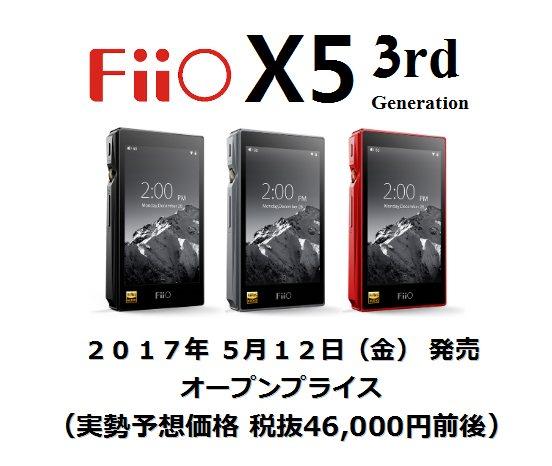 x53rd_hatsubai