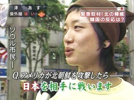 korea_citizene