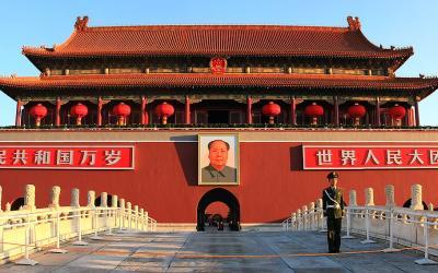 Tiananmene