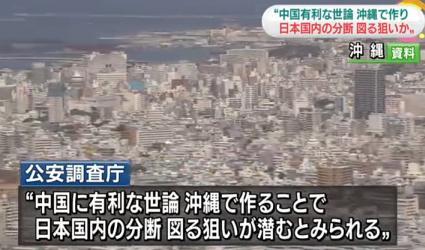 okinawa1222e