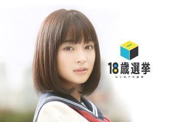 18sai_350