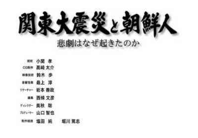 NHK_chosune