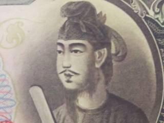 syoutoku3_320
