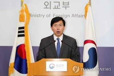 korea_gove