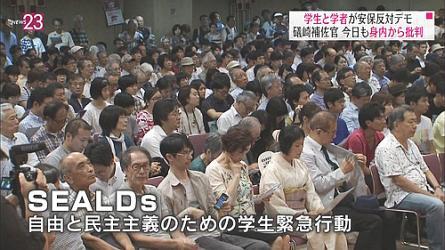 SEALDs_OLDe