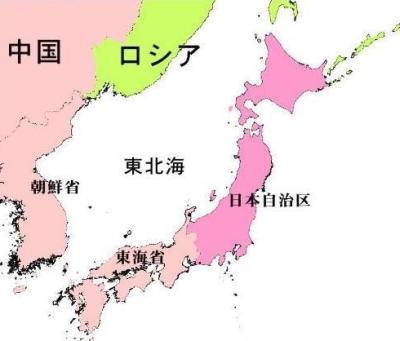 map2050e