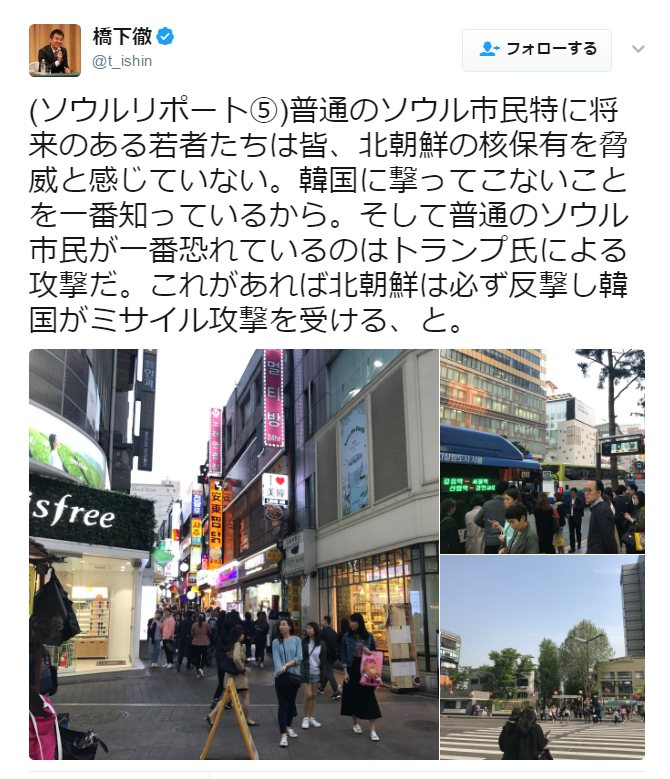 hashimoto05024