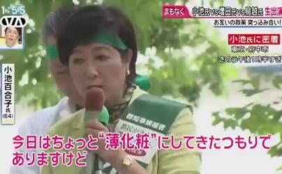 koike_0802_4e