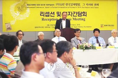 kimyonghoe