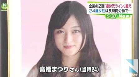 matsuri_takahashie