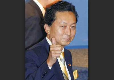hatoyama1113