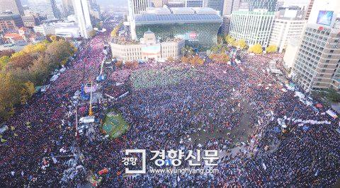 demo_seoule
