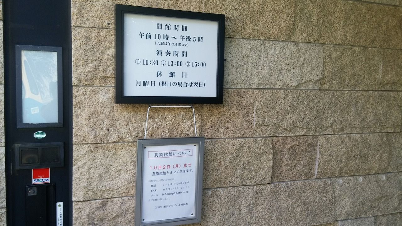 http://livedoor.blogimg.jp/straction/imgs/4/2/4250dbf6.jpg