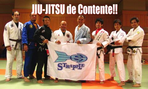 STRAPPLE WASEDA JIU-JITSU ACADEMY HIRUMA-DOJO Tokyo Bunkyo-Ku Edogawabashi,Shinjuku-ku Kagurazaka