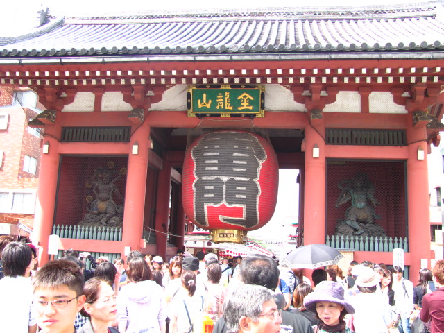 100505-kaminarimon