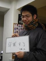 100120-yoshioka