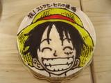 luffy_cake