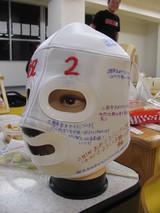100515-mask