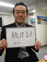 kotoshinomokuhyou-goto