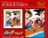 onepiece-parco