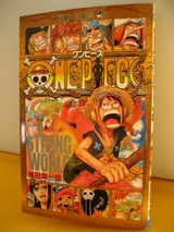 onepiecemaki0strongworld
