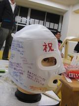 100515-mask2