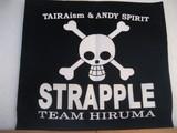 teamhiruma