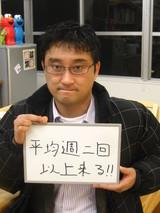 100125-ichikawa