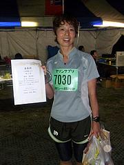 ゆめリレーin湘南ひらつか2008 2